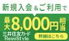 【年会費永年無料】リボ専用カードRevoStyle