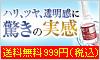 セルビックEGF・FGF美容液 [5days]999円お試しセット