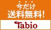 靴下屋 公式ショッピングサイト「Tabio」