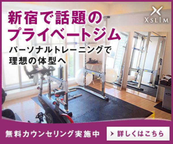 エクスリム 神田・秋葉原店の宣材画像