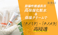 脂漏性敏感肌・赤らみケア5日間お試しセット【クレチュールEX・ナノメラクリーム】