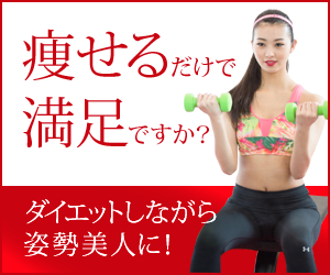 ランウェイ 赤坂店の宣材画像