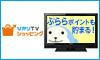 【ひかりTVショッピング】