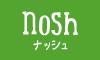 【nosh - ナッシュ】ヘルシー(低糖質・低塩分)な宅食サービス