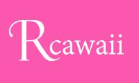 スタイリストがコーデする洋服が借り放題!ファッションレンタルRcawaii(アール カワイイ)
