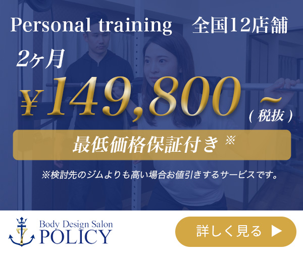 POLICY 岐阜店の宣材画像