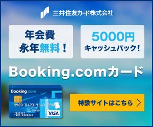 Thẻ tín dụng yahoo Japan