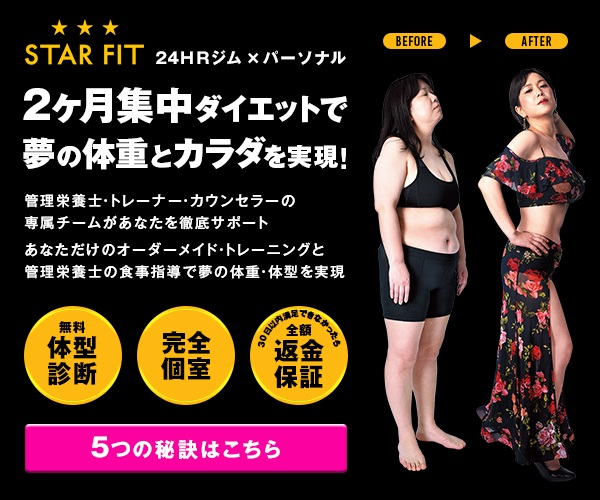 STAR FIT(スターフィット) 笹塚店の宣材画像