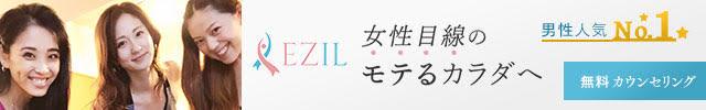 EZIL 渋谷スタジオの宣材画像