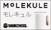 【ソースネクスト】製品限定特別プログラム