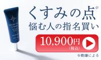 純ハイドロキノン 5%配合【White HQ Cream5.0】お得な5本セット