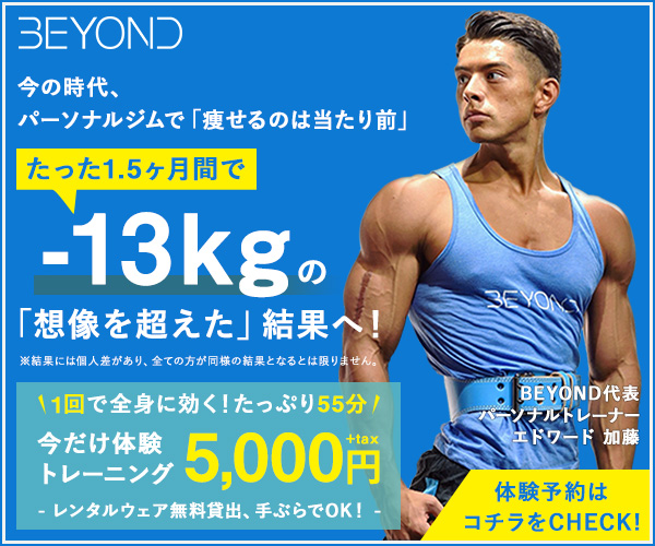BEYOND 横浜店の宣材画像