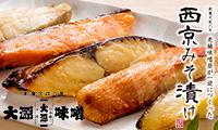 創業文政六年長年大阪で一番歴史ある、ミシュランガイド掲載三ツ星店が使用する老舗味噌屋