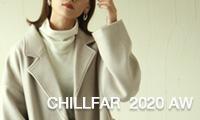 ベーシックからトレンドまで揃うプチプラメンズファッション【ZIP FIVE】