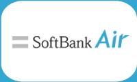 【SoftBank Air】最大キャッシュバック35000円!