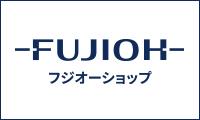 換気扇フィルター専門店 フジオーショップ【Fujioh】