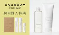 歴40年の美容師が作る香水のいらないヘアケア【Caorday(カオルデイ)】