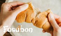 美味しさと素材にこだわった低糖質パンとスイーツの専門店「フスボン」