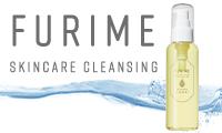 【公式】FURIME|フリミースキンケアクレンジング(メイク落とし・洗顔料)