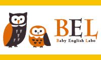 おうちで親子で、英語絵本と歌あそび『Baby English Labo』