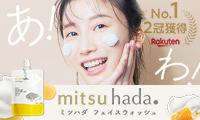 毛穴ケア×うるおいキープ!大人肌向け濃密泡洗顔フォーム【mitsuhada】
