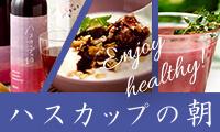 北海道の美味しい食材を豊富にご用意! 北海道の旨いもんといえば 【櫻井商店】