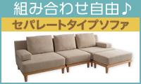 ワンランク上のデザイン&メーカー保証の品質&直販の低価格【Fine kagu】